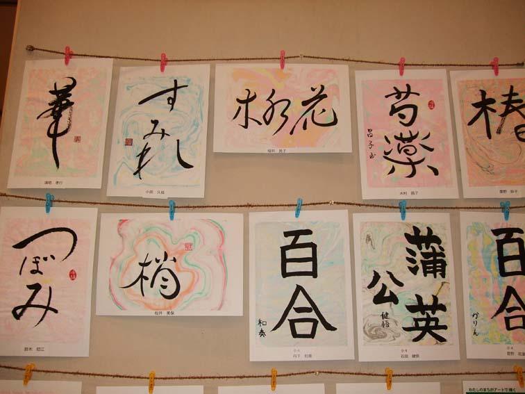 2014_suminagashi_11