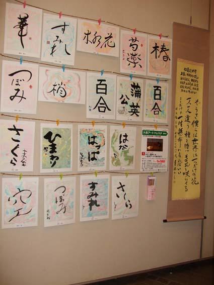 2014_suminagashi_21