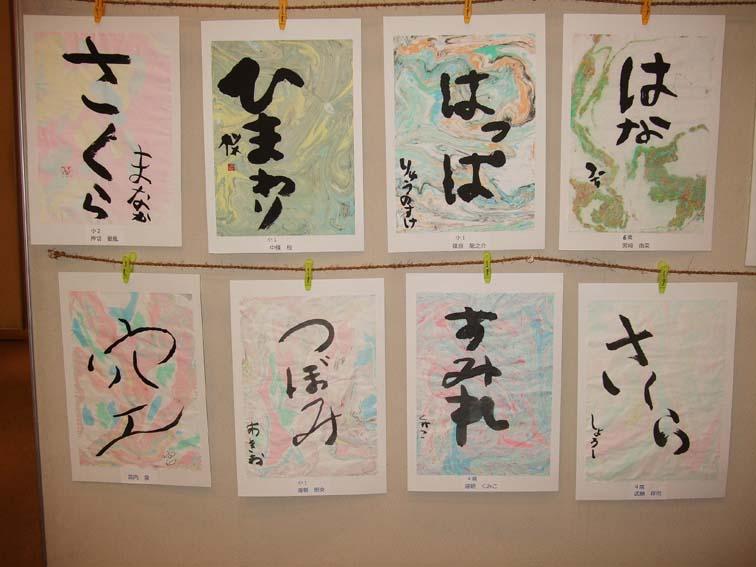 2014_suminagashi_31